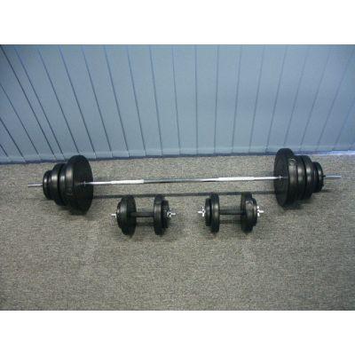 Weight Set 70kg Standard 180cm Bar