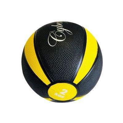 2kg-med-ball