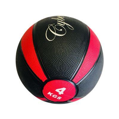 4kg-med-ball-Cyberfit