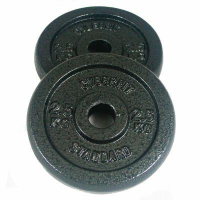 Standard-weight-plate-cast