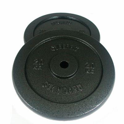 standard-weight-plate-20kg